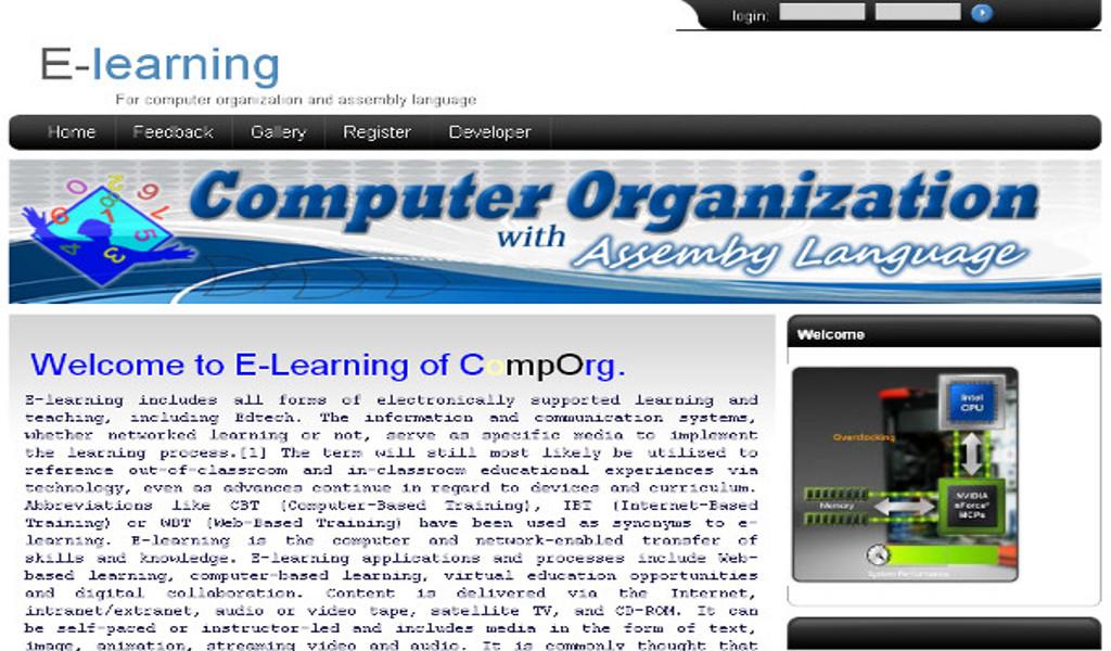 Computer Organization eSite
